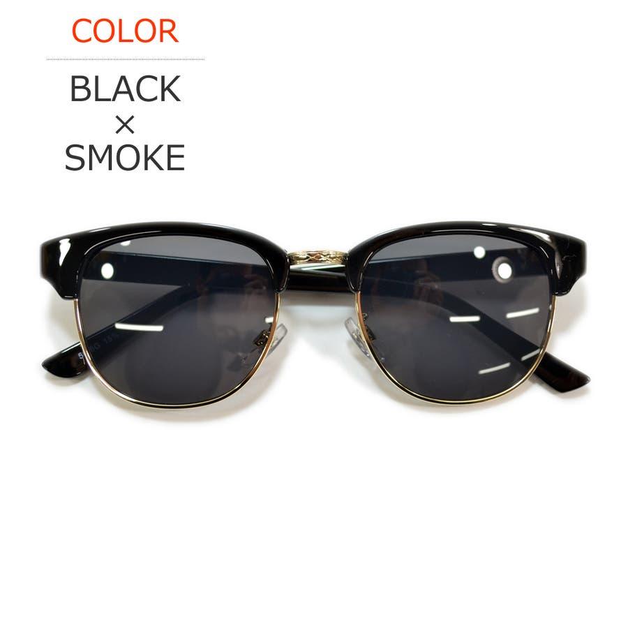 【全4色】 伊達メガネ サングラス クラブマスタータイプ ブロウ サーモント 薄い色 ライトカラーレンズ メンズ レディースカラーレンズサングラス 22