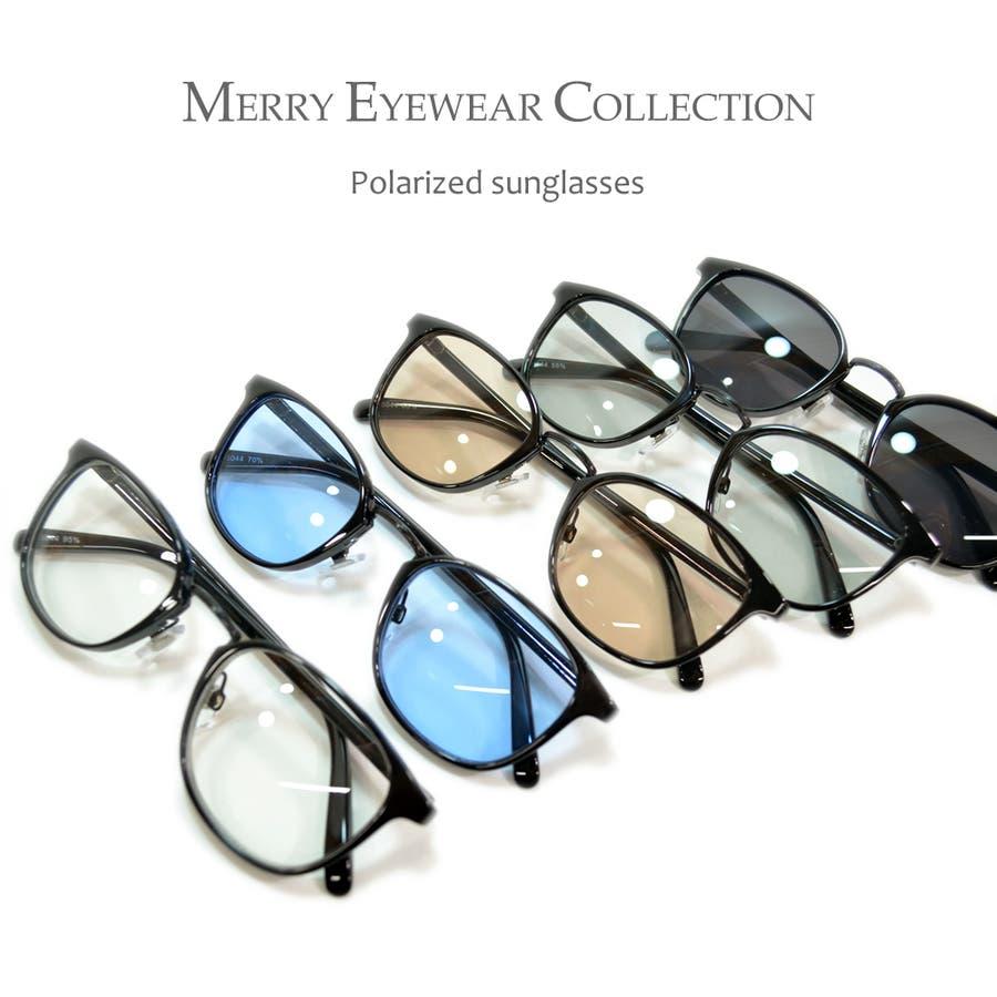 【全5色】 伊達メガネ サングラス ライトカラーレンズ ウェリントン ボストン ボスリントン 薄い色 伊達めがね だてめがね丸メガネ丸眼鏡 メンズ レディース アジアンフィット カラーレンズサングラス 2