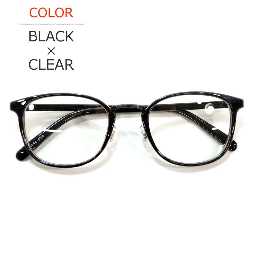 【全5色】 伊達メガネ サングラス ライトカラーレンズ ウェリントン ボストン ボスリントン 薄い色 伊達めがね だてめがね丸メガネ丸眼鏡 メンズ レディース アジアンフィット カラーレンズサングラス 22