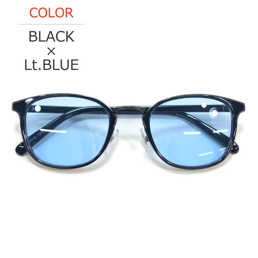 【全5色】 伊達メガネ サングラス ライトカラーレンズ ウェリントン ボストン ボスリントン 薄い色 伊達めがね だてめがね丸メガネ丸眼鏡 メンズ レディース アジアンフィット カラーレンズサングラス 60