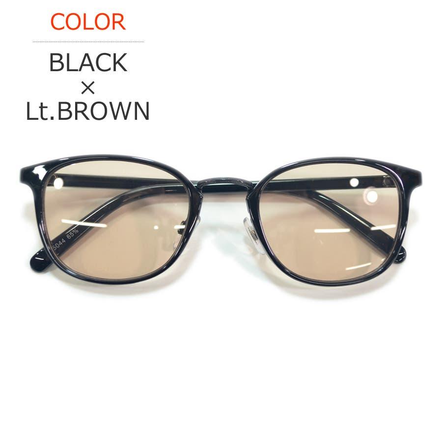 【全5色】 伊達メガネ サングラス ライトカラーレンズ ウェリントン ボストン ボスリントン 薄い色 伊達めがね だてめがね丸メガネ丸眼鏡 メンズ レディース アジアンフィット カラーレンズサングラス 30
