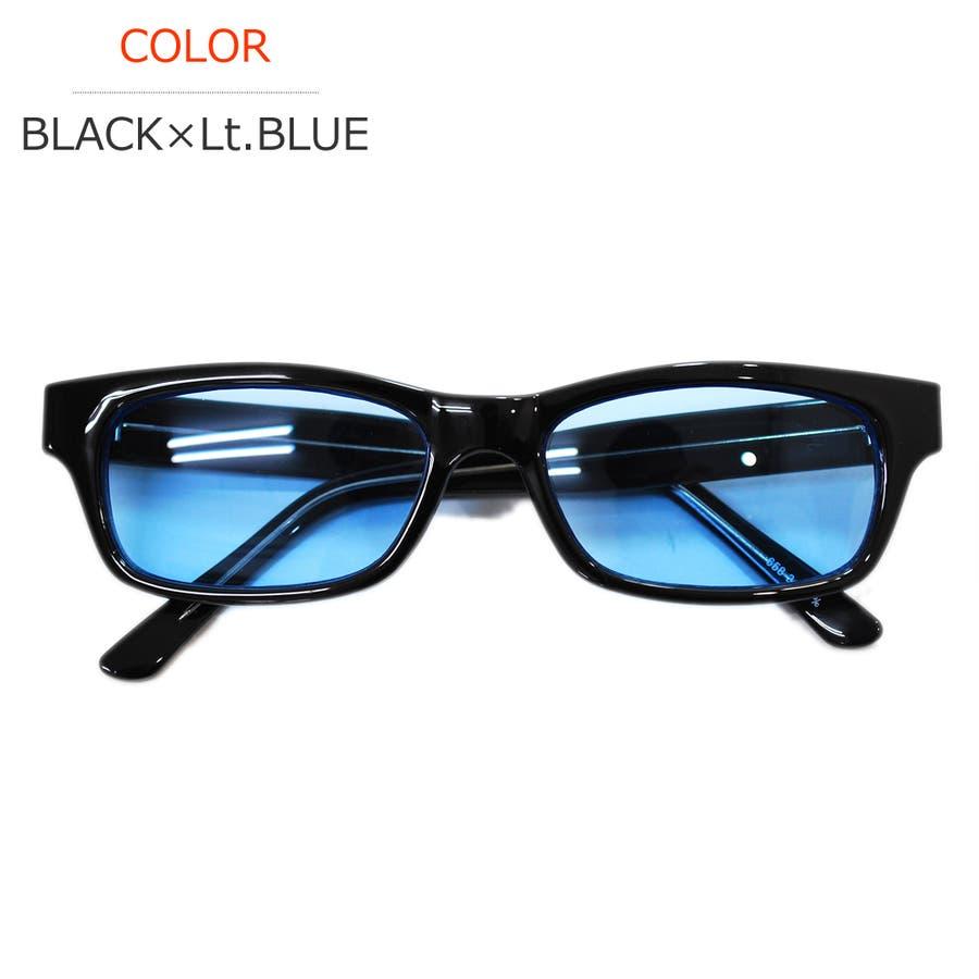 【全5色】 伊達メガネ サングラス ライトカラーレンズ スクエア スクウェア オーバル 薄い色 伊達めがね だてめがね 丸メガネ丸眼鏡 メンズ レディースレンズ アジアンフィット カラーレンズサングラス 60
