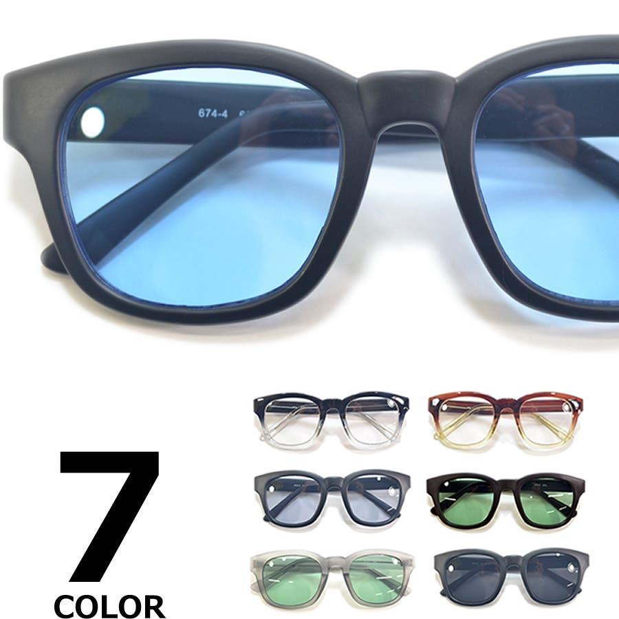 【全5色】 伊達メガネ サングラス ライトカラーレンズ ウェリントン ウエリントン 薄い色 伊達めがね だてめがねメンズレディースレンズ アジアンフィット カラーレンズサングラス 1