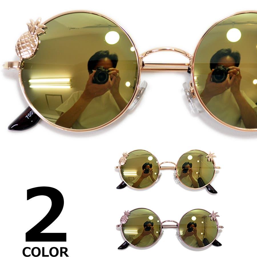 【全2色】 伊達メガネ サングラス パロディ おもしろ 丸メガネ ボストン メンズ レディース 1