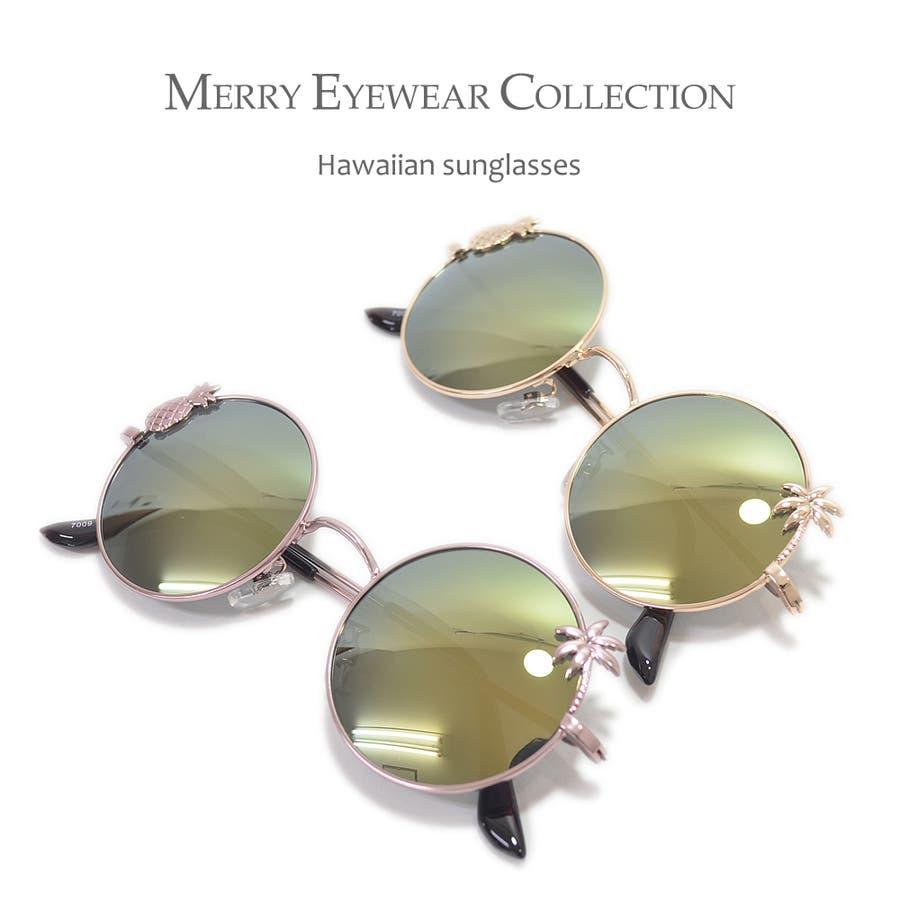 【全2色】 伊達メガネ サングラス パロディ おもしろ 丸メガネ ボストン メンズ レディース 2