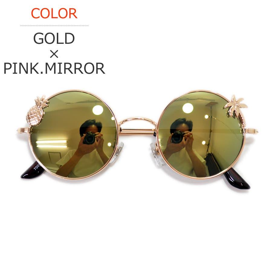 【全2色】 伊達メガネ サングラス パロディ おもしろ 丸メガネ ボストン メンズ レディース 88