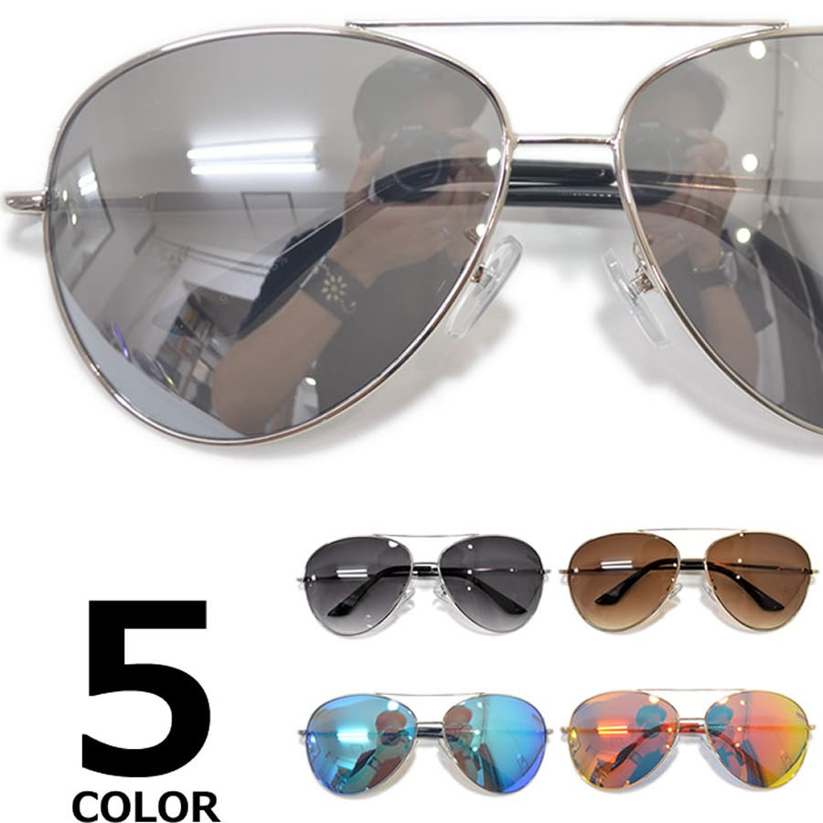 【全5色】 伊達メガネ サングラス ティアドロップ アビエイター ミラーレンズ メンズ レディース 1