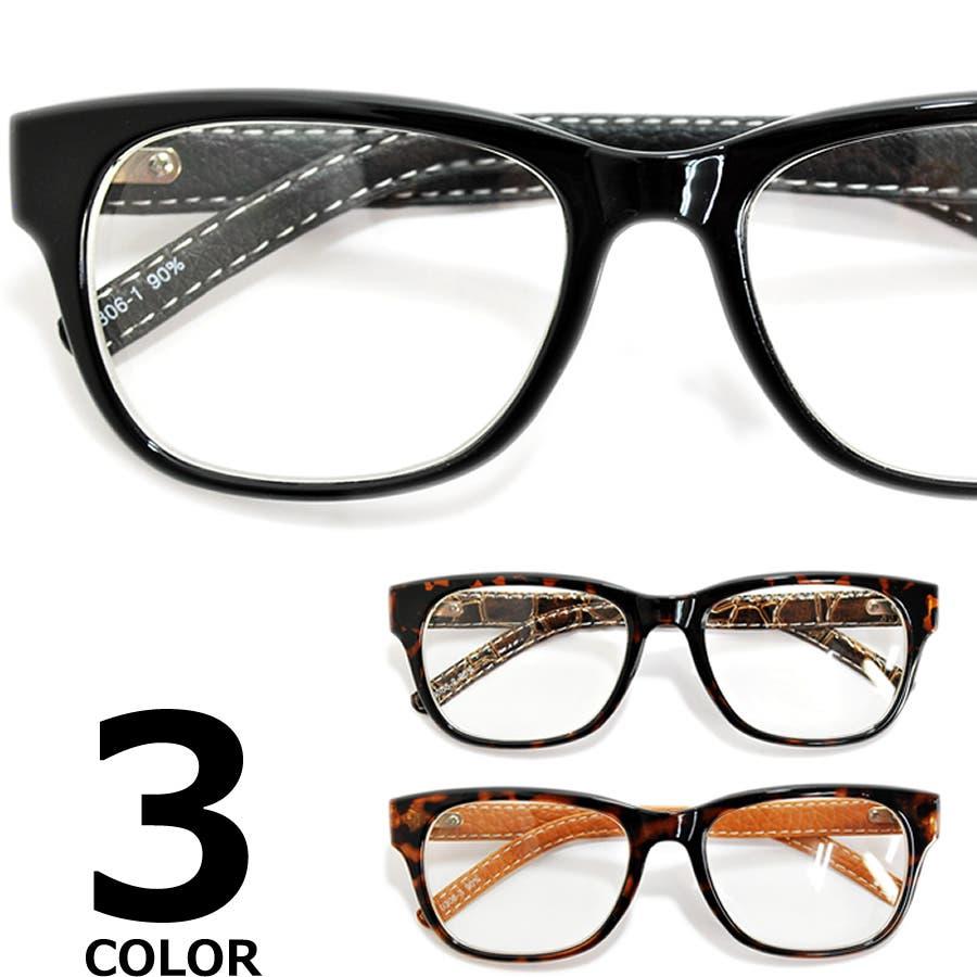 【全3色】 伊達メガネ ウェリントン オーバル レザーテンプル ウェイファーラー 伊達めがね だてめがね メンズ レディースレンズアジアンフィット 1
