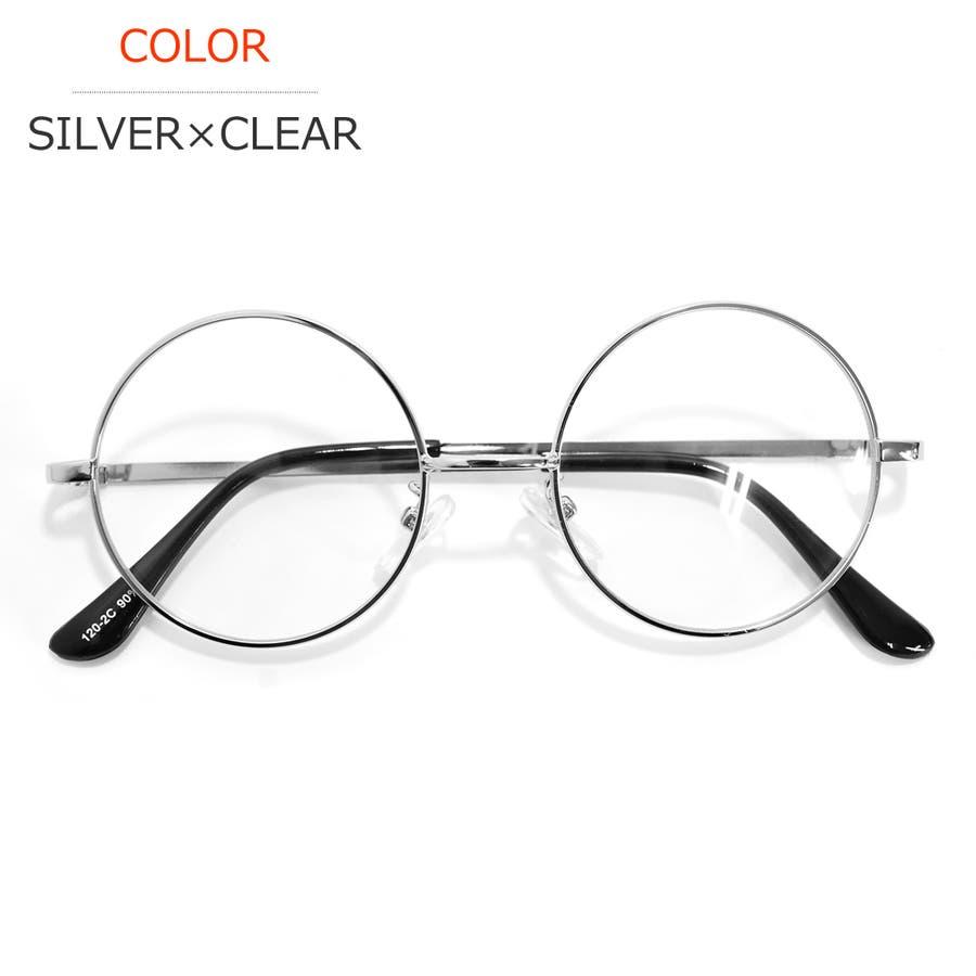 【全3色】 伊達メガネ ボストン 伊達めがね だてめがね 丸メガネ 丸めがね 丸眼鏡 メンズ レディースレンズ 丸型 104