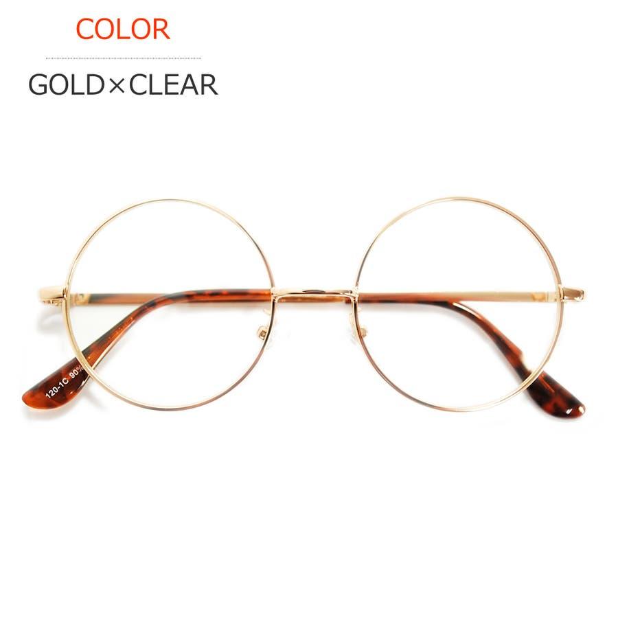 【全3色】 伊達メガネ ボストン 伊達めがね だてめがね 丸メガネ 丸めがね 丸眼鏡 メンズ レディースレンズ 丸型 105