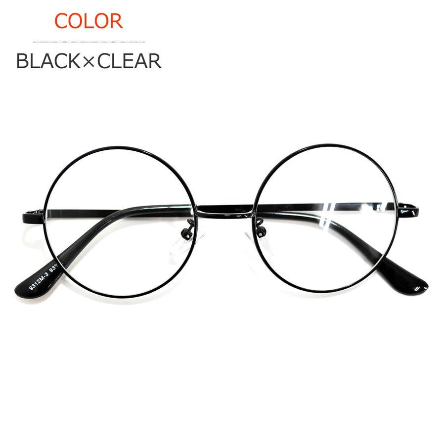 【全3色】 伊達メガネ ボストン 伊達めがね だてめがね 丸メガネ 丸めがね 丸眼鏡 メンズ レディースレンズ 丸型 22