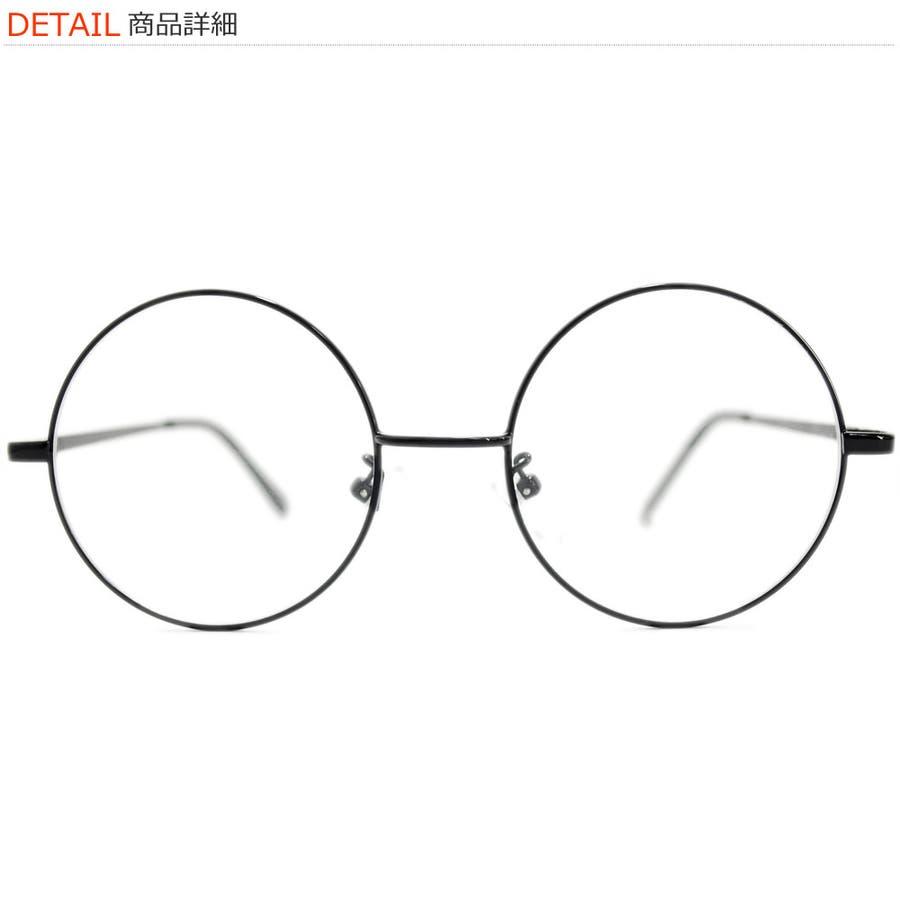 【全3色】 伊達メガネ ボストン 伊達めがね だてめがね 丸メガネ 丸めがね 丸眼鏡 メンズ レディースレンズ 丸型 5