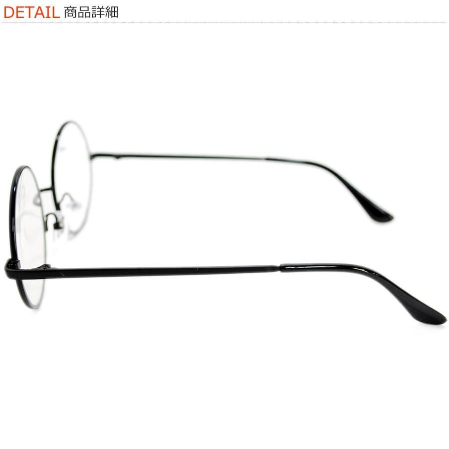 【全3色】 伊達メガネ ボストン 伊達めがね だてめがね 丸メガネ 丸めがね 丸眼鏡 メンズ レディースレンズ 丸型 6