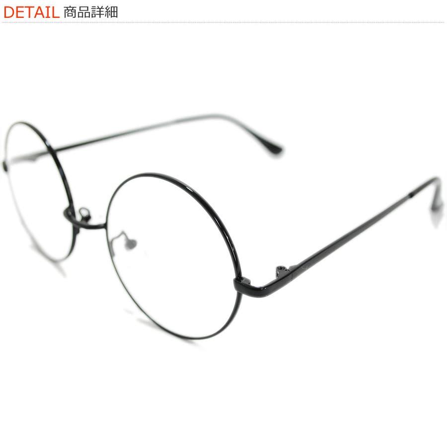 【全3色】 伊達メガネ ボストン 伊達めがね だてめがね 丸メガネ 丸めがね 丸眼鏡 メンズ レディースレンズ 丸型 7