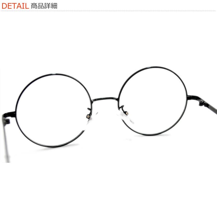 【全3色】 伊達メガネ ボストン 伊達めがね だてめがね 丸メガネ 丸めがね 丸眼鏡 メンズ レディースレンズ 丸型 8