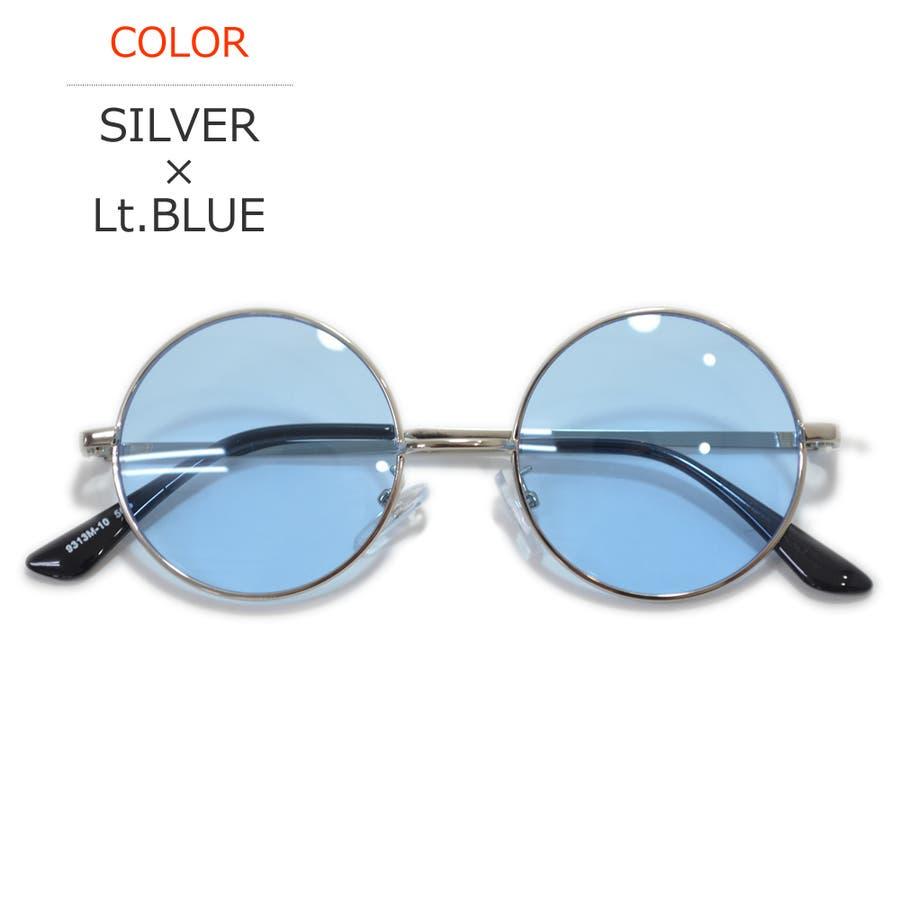 【全7色】 伊達メガネ サングラス ボストン 薄い色 ライトカラーレンズ カラーレンズサングラス 伊達めがね だてめがね 丸メガネ丸めがね 丸眼鏡 金ぶち 銀ぶち 黒ぶち メンズ レディースレンズ 丸型 60