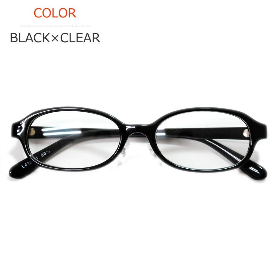 【全4色】 伊達メガネ オーバルタイプ 黒縁 黒ぶち 伊達めがね だてめがね メンズ レディースレンズ アジアンフィット 22