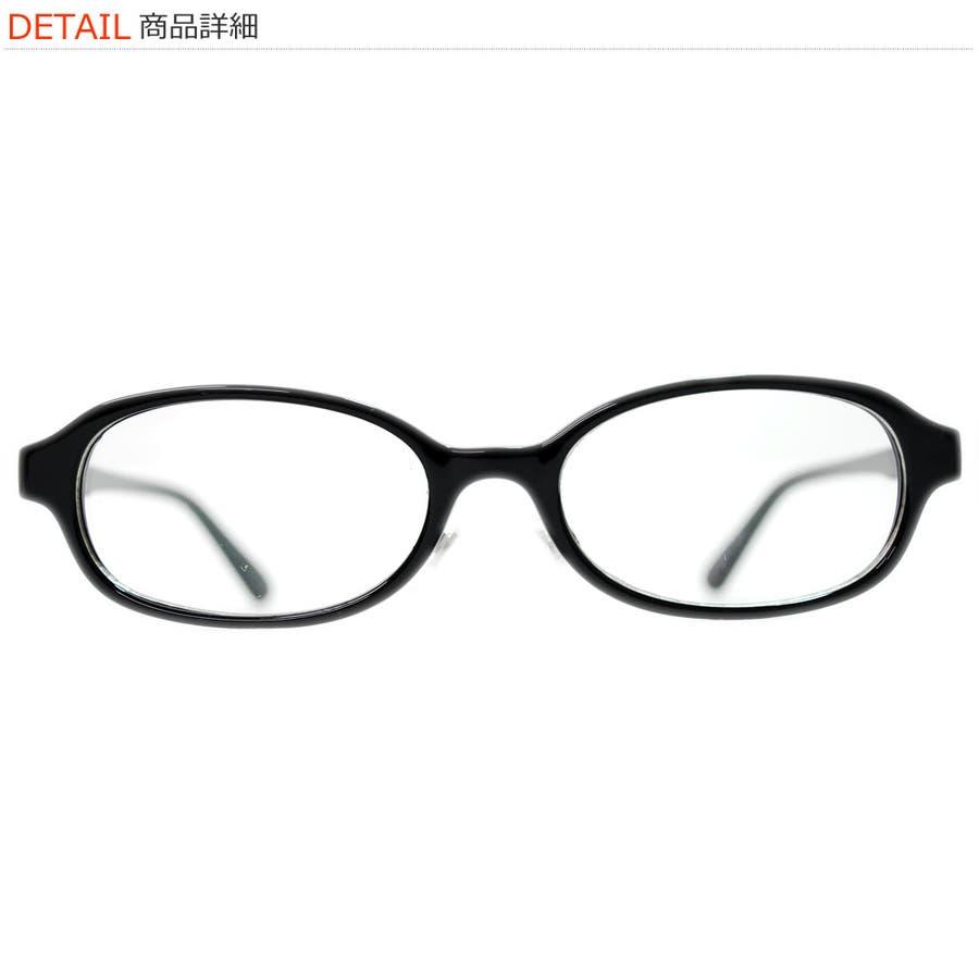 【全4色】 伊達メガネ オーバルタイプ 黒縁 黒ぶち 伊達めがね だてめがね メンズ レディースレンズ アジアンフィット 6