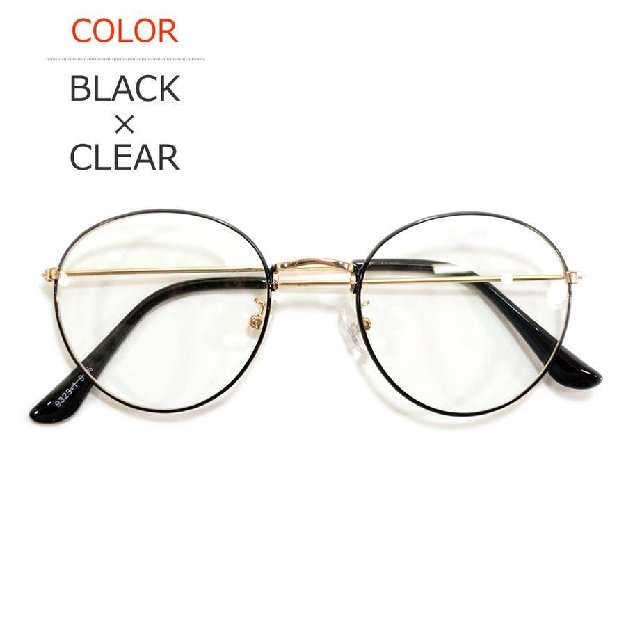 【全3色】 伊達メガネ サングラス 丸メガネ ボストン 細ぶち 細いフレーム メンズ レディース 22