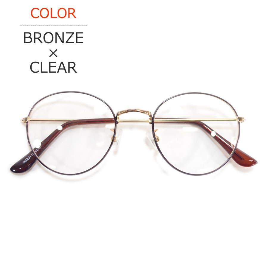 【全3色】 伊達メガネ サングラス 丸メガネ ボストン 細ぶち 細いフレーム メンズ レディース 40