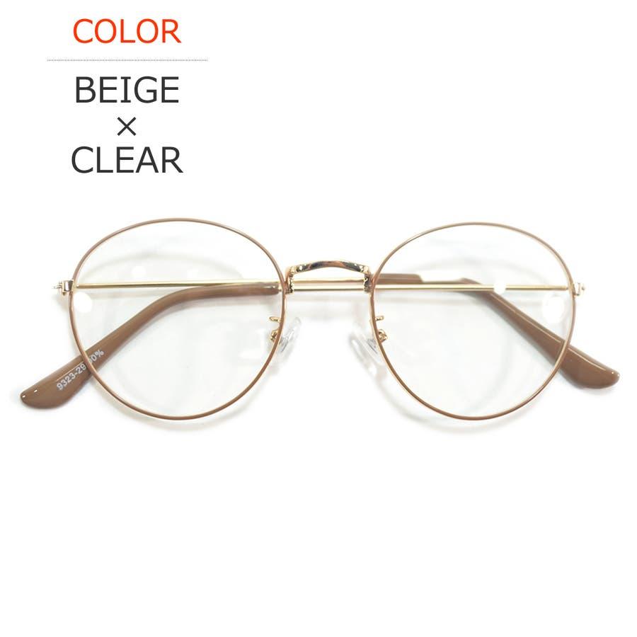 【全3色】 伊達メガネ サングラス 丸メガネ ボストン 細ぶち 細いフレーム メンズ レディース 42