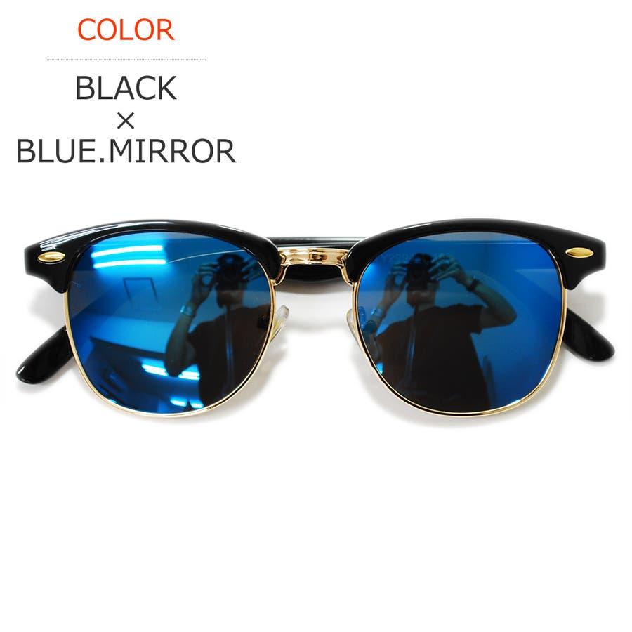 【全4色】 伊達メガネ サングラス クラブマスタータイプ ブロウ サーモント ミラーレンズ 伊達めがね だてめがね メンズ レディースレンズ 丸型 59