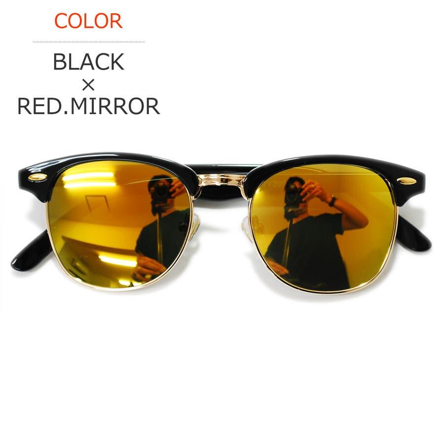 【全4色】 伊達メガネ サングラス クラブマスタータイプ ブロウ サーモント ミラーレンズ 伊達めがね だてめがね メンズ レディースレンズ 丸型 98