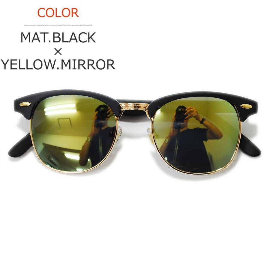 【全4色】 伊達メガネ サングラス クラブマスタータイプ ブロウ サーモント ミラーレンズ 伊達めがね だてめがね メンズ レディースレンズ 丸型 83