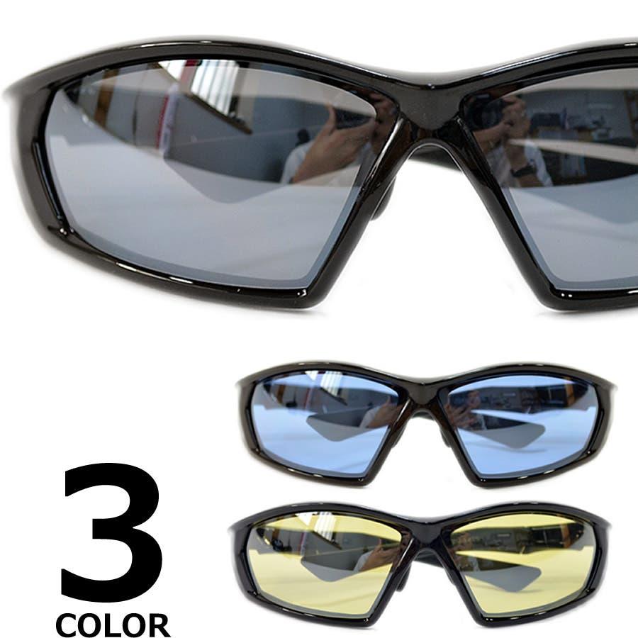【全3色】 バイク用サングラス 大きいレンズ バイカーシェード メンズ レディース 防塵 予防 保護メガネ ドライアイ対策 PM2.5 1