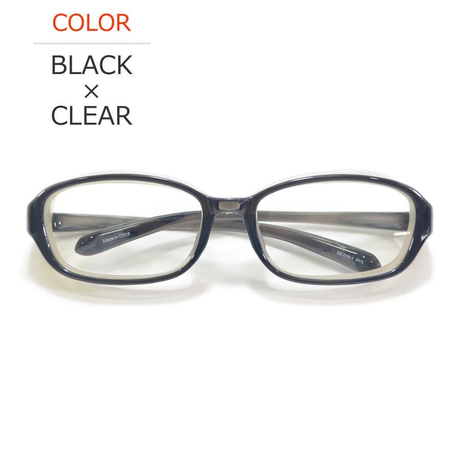 【全3色】 花粉症 メガネ 花粉メガネ 花粉ゴーグル ウィルス対策 飛沫防止 飛沫予防 感染予防 予防 保護メガネ ドライアイ対策PM2.5 伊達メガネ サングラス 大きいレンズ メンズ レディース 男女兼用 22