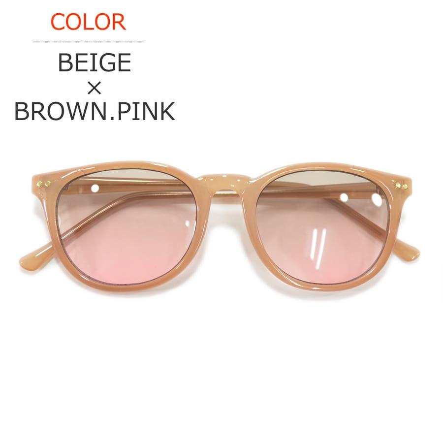 【全12色】 伊達メガネ サングラス ライトカラーレンズ ウェリントン ボストン ボスリントン 薄い色 伊達めがね だてめがね丸メガネ 丸眼鏡 メンズ レディース アジアンフィット カラーレンズサングラス 88