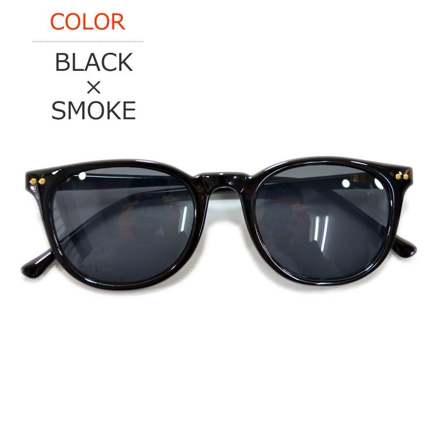 【全12色】 伊達メガネ サングラス ライトカラーレンズ ウェリントン ボストン ボスリントン 薄い色 伊達めがね だてめがね丸メガネ 丸眼鏡 メンズ レディース アジアンフィット カラーレンズサングラス 22