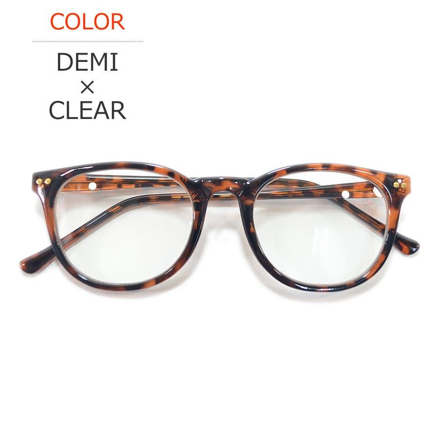 【全12色】 伊達メガネ サングラス ライトカラーレンズ ウェリントン ボストン ボスリントン 薄い色 伊達めがね だてめがね丸メガネ 丸眼鏡 メンズ レディース アジアンフィット カラーレンズサングラス 40