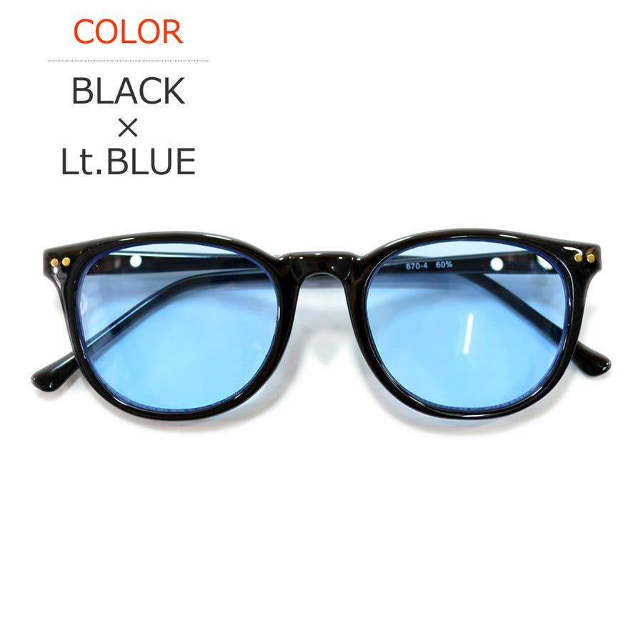 【全12色】 伊達メガネ サングラス ライトカラーレンズ ウェリントン ボストン ボスリントン 薄い色 伊達めがね だてめがね丸メガネ 丸眼鏡 メンズ レディース アジアンフィット カラーレンズサングラス 60