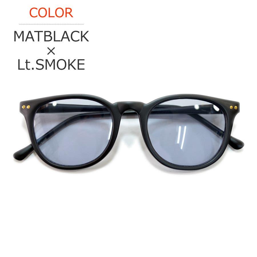 【全12色】 伊達メガネ サングラス ライトカラーレンズ ウェリントン ボストン ボスリントン 薄い色 伊達めがね だてめがね丸メガネ 丸眼鏡 メンズ レディース アジアンフィット カラーレンズサングラス 24