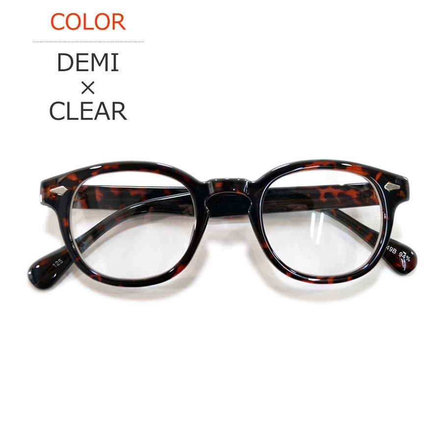 【全6色】 伊達メガネ サングラス ボストン ウェリントン ライトカラーレンズ 薄い色 伊達眼鏡 ダテメガネ 丸メガネ 丸めがね丸眼鏡メンズ レディース 丸型 カラーレンズサングラス 40