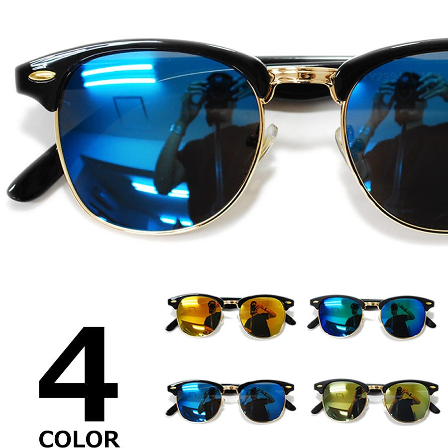 【全4色】 伊達メガネ サングラス クラブマスタータイプ ブロウ サーモント ミラーレンズ 伊達めがね だてめがね メンズ レディースレンズ 丸型 1
