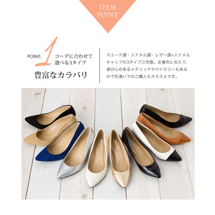 レディースファッション通販春先行 脚が一番きれいに見える7cmヒール♪美脚ポインテッドトゥパンプス