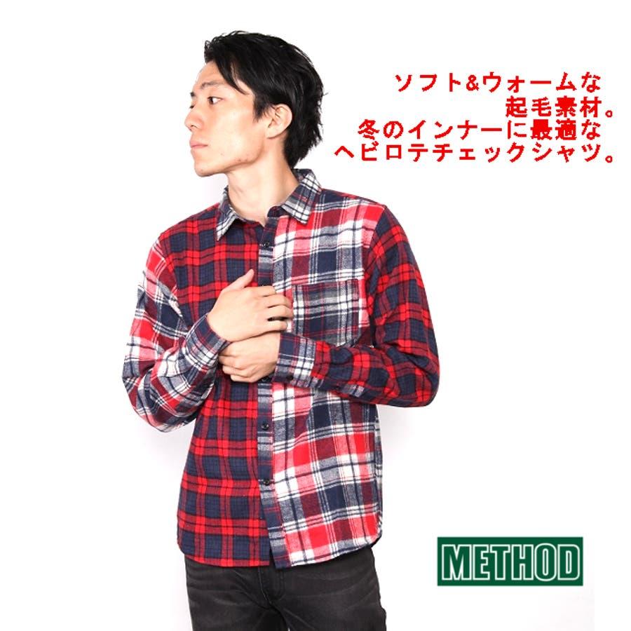 使えば使うほど味が出てくる楽しみがある ビエラチェックシャツ ネルチェックシャツ アメカジ シャツ腰巻き クレージーパターン 起毛 METHODメソッド 爆沈