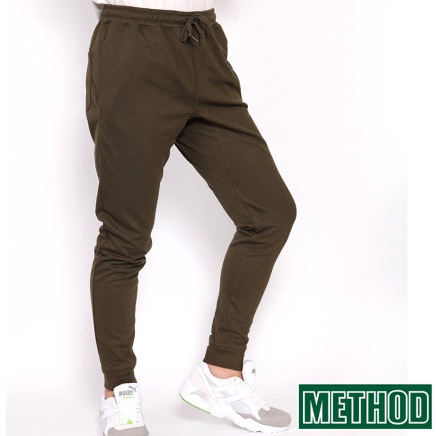 値段以上のものが届いて満足 メンズファッション通販 カット素材ジョガーパンツ スウェットパンツ スキニーパンツ ジョガーパンツ METHOD メソッド 感化
