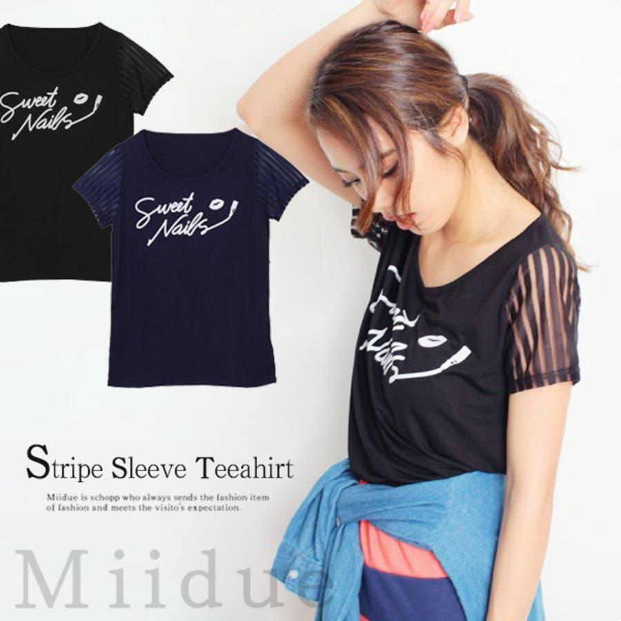 いいと思う シースルー トップス プリントロゴ ストライプ tシャツ レディース 半袖 Miidue ミイデューエ 男運