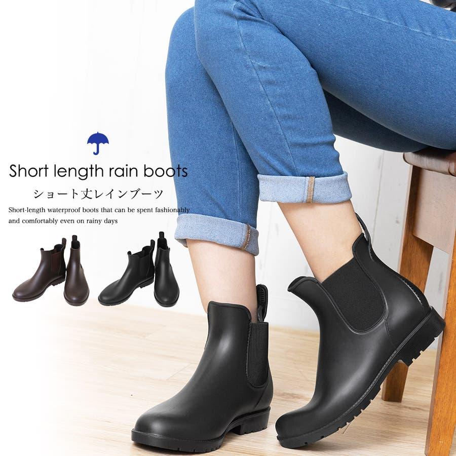 サイドゴアブーツ レインブーツ ブーツ 靴 シューズ M L 24cm 24.5cm 25cm レディース 春夏 ミリアンデニ 2