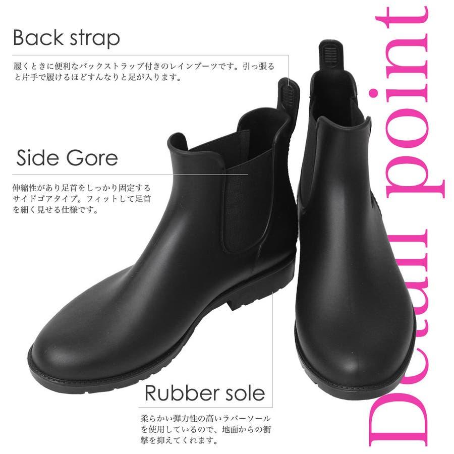 サイドゴアブーツ レインブーツ ブーツ 靴 シューズ M L 24cm 24.5cm 25cm レディース 春夏 ミリアンデニ 4