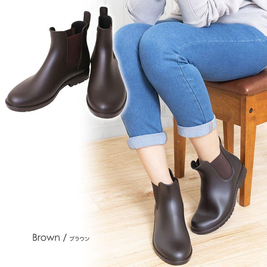 サイドゴアブーツ レインブーツ ブーツ 靴 シューズ M L 24cm 24.5cm 25cm レディース 春夏 ミリアンデニ 29