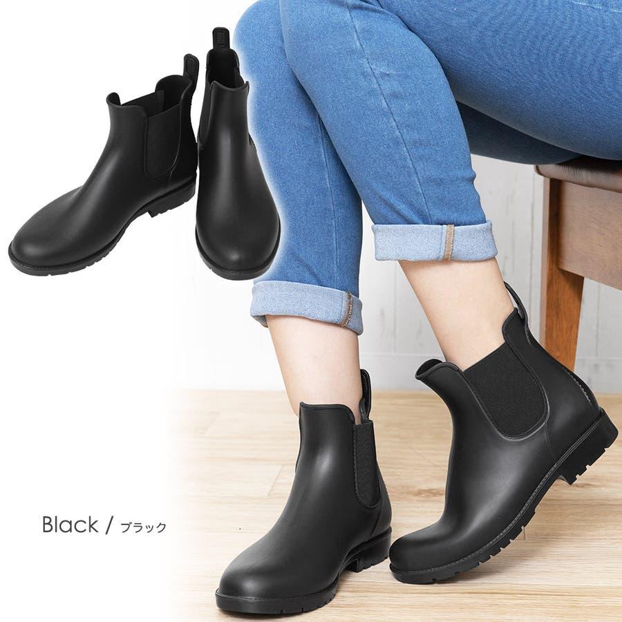 サイドゴアブーツ レインブーツ ブーツ 靴 シューズ M L 24cm 24.5cm 25cm レディース 春夏 ミリアンデニ 21