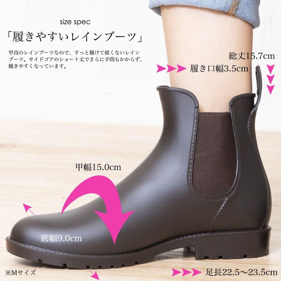 サイドゴアブーツ レインブーツ ブーツ 靴 シューズ M L 24cm 24.5cm 25cm レディース 春夏 ミリアンデニ 3