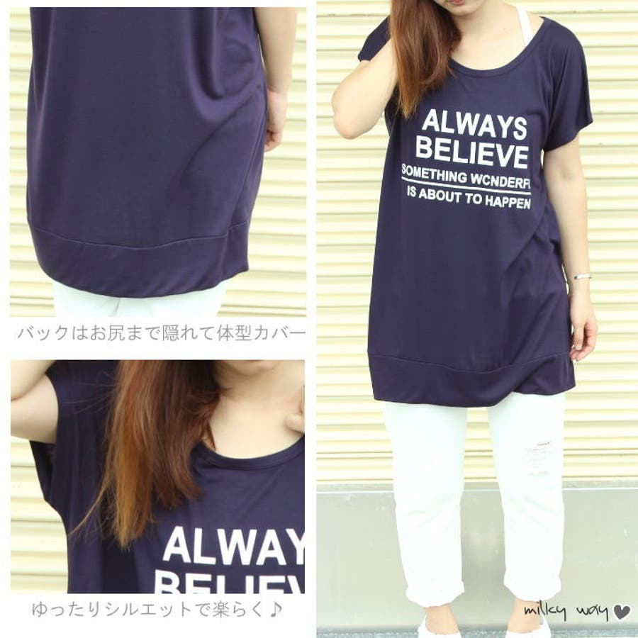 0ad18bda231 《ゆったりシルエット♪ロゴプリント半袖Tシャツ》Tシャツ カットソー ドルマン ロゴ 大きめ