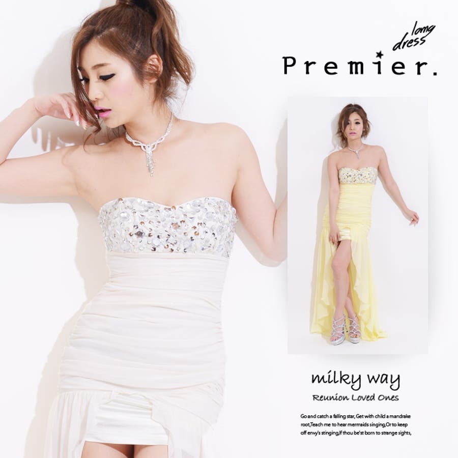 《胸元ビジュー装飾ロングドレス》キャバロングドレス キャバドレス ロングドレス ドレス キャバ