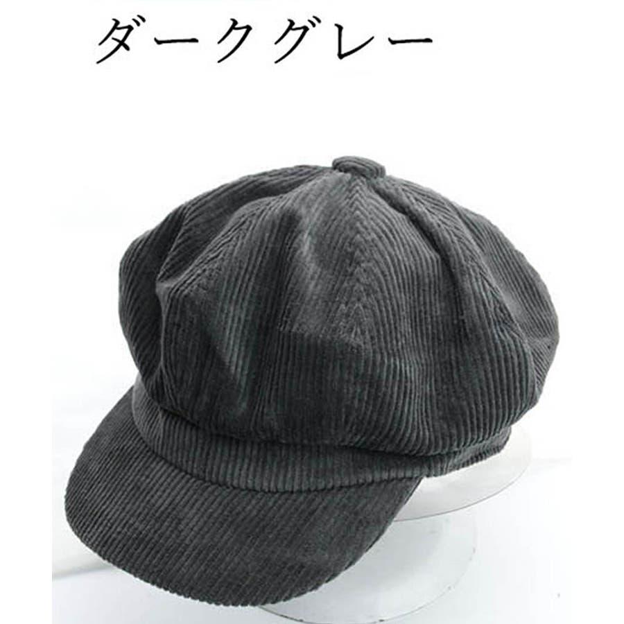 キャスケット帽 レディース 秋冬 コーデュロイキャップ 無地 つば付き 帽子 小顔効果 25