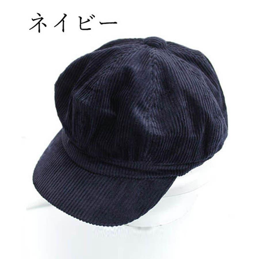 キャスケット帽 レディース 秋冬 コーデュロイキャップ 無地 つば付き 帽子 小顔効果 64